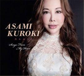 ジャズシンガー Asami CD販売