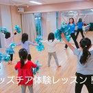 【講師紹介】金曜日クラス担当 キッズチア 葉山 逗子 子ども 習い事 ダンス チーム 楽しい の記事より