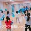 【3/23(金)キッ…