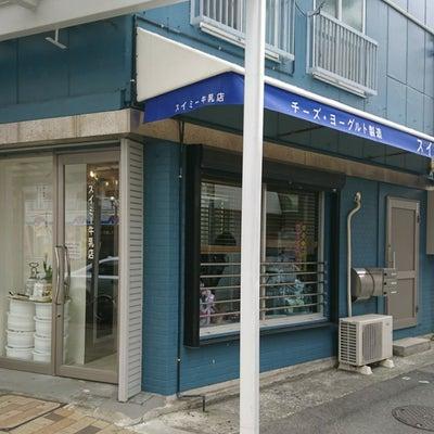 スイミー牛乳店 神戸市中央区の記事に添付されている画像