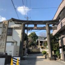 東京十社巡り『白山神…