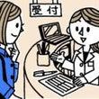 【5月】献血ルーム・…