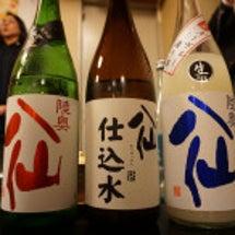 日本酒からにんにくへ…