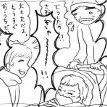 ★ソトズラ★
