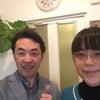★過食症の鈴木みどりさんが、ファスティングとメンタルクリアダイエットに成功!!★の画像