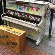 街中にピアノが出現す…
