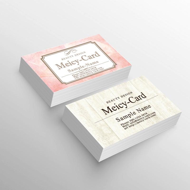 可愛い名刺,かわいいショップカード,サロン名刺