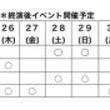【INFORMATI…