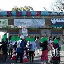 上野ZOOへの記事に添付されている画像