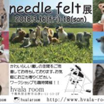 needle fel…