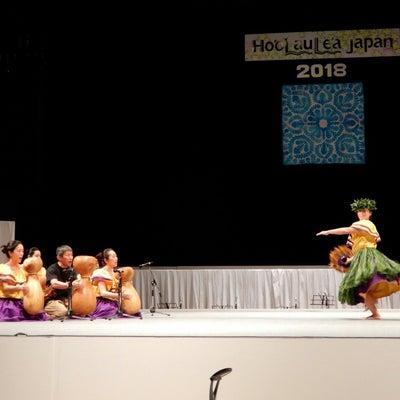 Hoolaulea ホオラウレア フラ・コンペティション 終了と忖度の記事に添付されている画像
