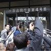 決裁文書改竄疑惑の確認に近畿財務局を訪問!の画像