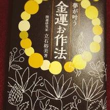 【2/16水瓶座新月…