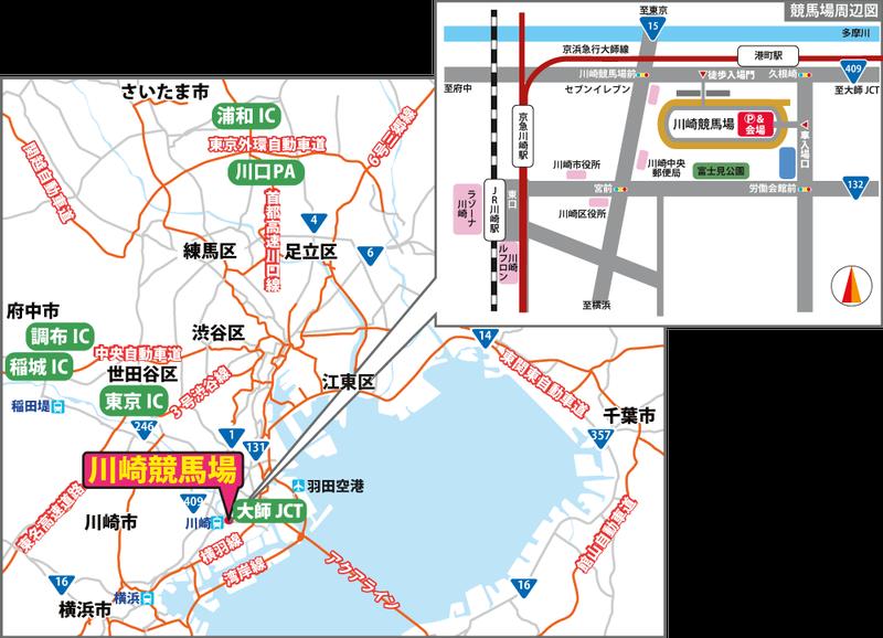 第21回 神奈川キャンピングカーフェア アクセス