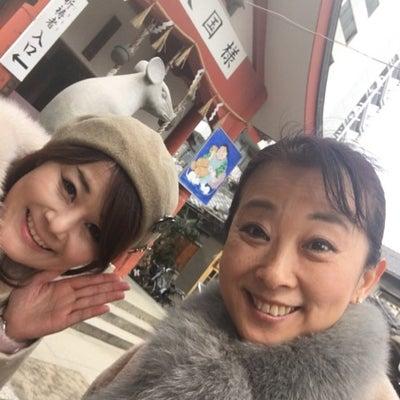 【2/17(土)】なにわ七幸めぐりプチツアー②の記事に添付されている画像