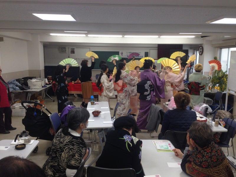日本ユーラシア協会