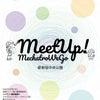新宿中央公園 TOF 2018(C-1千値練)にてメカトロウィーゴイベント開催!の画像