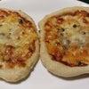 今日はピザの画像