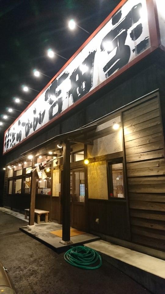 横浜らーめん 吉田家!! デビル麺...