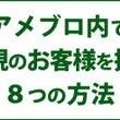 【3月20日(火)発…
