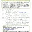 【福岡県食育・地産地…