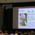 2/1「愛知県歯科口腔保健推進研修会」にてボランティア団体としてお話させていただきました!の記事より