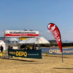 【@FM 42.195km】リレーマラソン in ラグーナビーチの画像