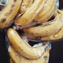 そんなバナナ!