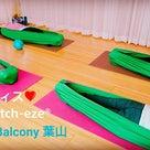 【4月までご予約満席!】葉山 ピラティス トリッカバルコニー 教室 サロン 人気 骨盤 トリッカの記事より