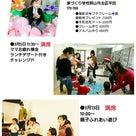 (募集中)子育て支援センター ぽっかぽか フレーム作り アルバム作り 岡山 倉敷の記事より