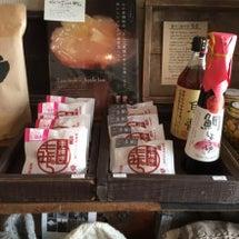 元祖もみぢ饅頭&グレ…