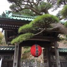 ぶらり江の島~鎌倉の…