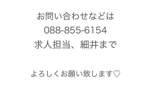 {44A37E46-8CAA-412B-9E1D-45525298467E}