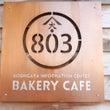 CAFE803にて初…