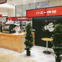 ハニー珈琲:福岡の人…