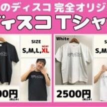 ディスコTシャツ通販…