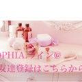 名古屋市昭和区 年齢を魅力に変えるシンデレラヘアメイクレッスン ソフィア