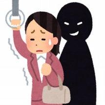 【3/18大阪開催】…
