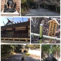 岡山から京都へ①岡山…