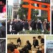 日本橋再生計画視察