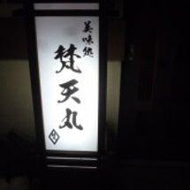 能代市 梵天丸×吾作…