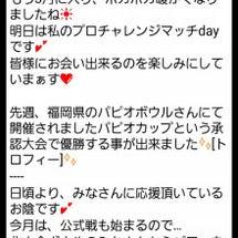 癒された日(*^-^…