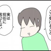 ぷーちゃんの私立入試…