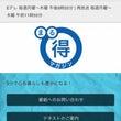 【出演情報】NHK …