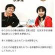 ホンマル・ラジオ