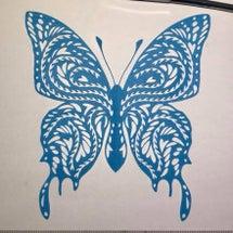 indigo blu…