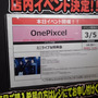 3/5 OnePix…