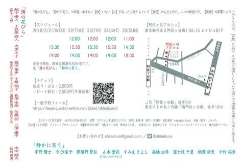 {A298C2D3-15FB-4B86-AEC1-C678781DA8AF}