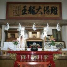 『難得神社 月例祭 …