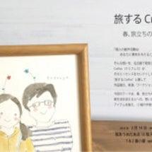 大阪 阪急うめだ本店…